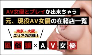 【蒲田ウルトラギャラクシー】新人嬢七ツ森あいりは責め好きには堪らん風俗体験レポ